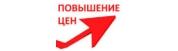 Повышение розничных цен с 01.01.2011г. на оборудование NORFI.